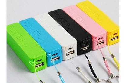 16sep 2600 mah powerbank