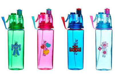 16oct smiggle water bottle