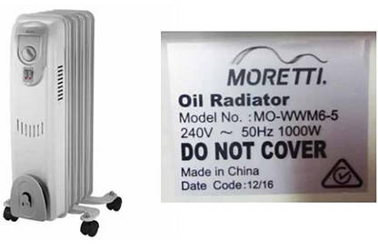 17may moretti oil column heaters 5fin