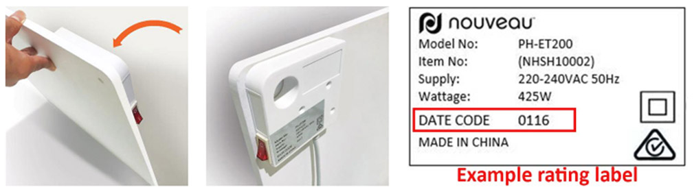 17nov panel heater rating label