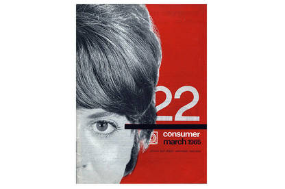 22 march 1965