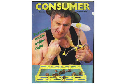 19may consumer in the 80s 232 october 1985