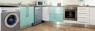 Home   appliances hero default