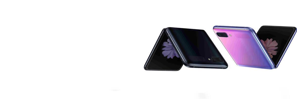 Samsung Galaxy Z Flip half-folded, back to back.