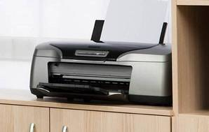 14feb printers promo default