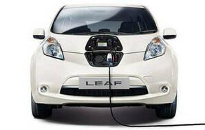 Nissan leaf promo1