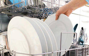 Dishwashers promo default