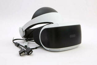 PlayStation VR (CUH-ZVR1)