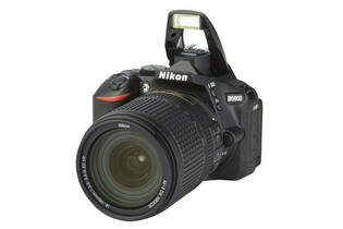 D5600 (with 18-140mm lens)