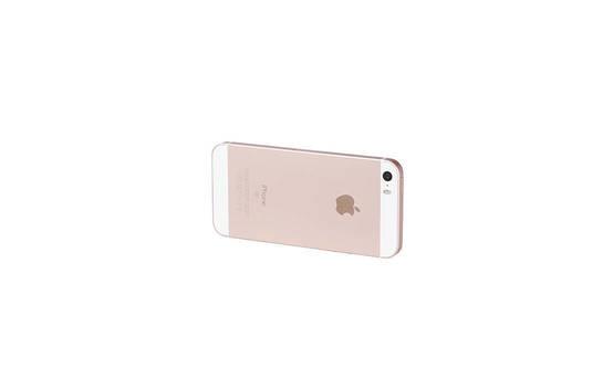 iPhone SE (camera test)