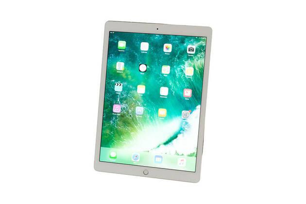 "Apple iPad Pro 10.5"" 2017 64GB Cellular"