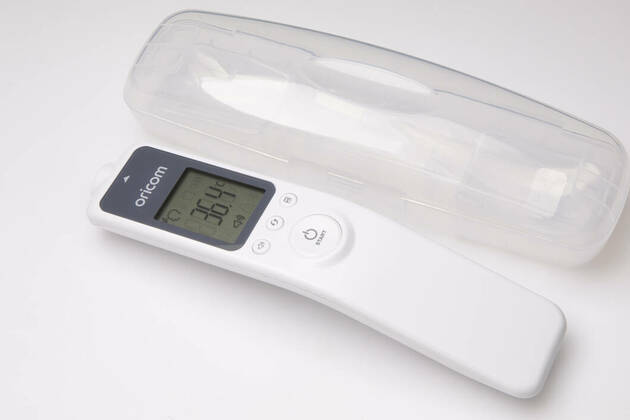 Oricom Non-contact Infrared Thermometer HFS1000