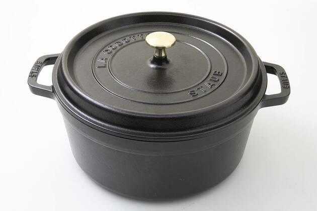 Staub Cast Iron Round Cocotte 26cm/5.2L