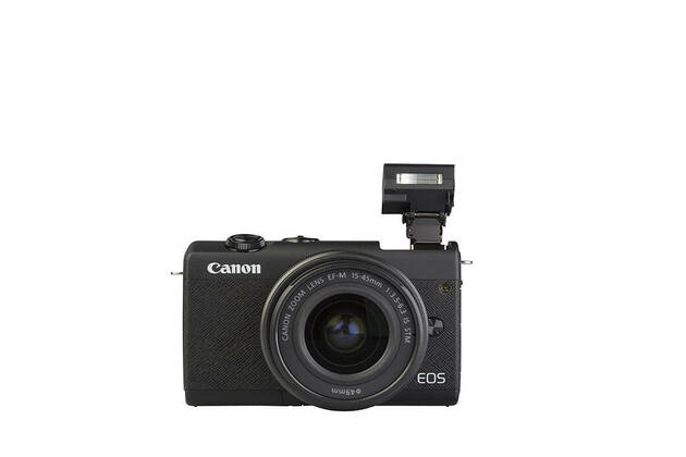 Canon EOS M200 (with 15-45mm lens)