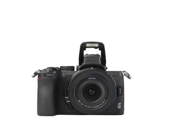 Nikon Z50 (with 16-50mm lens)