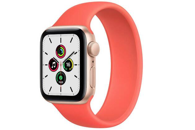 Apple Watch SE (44 mm)