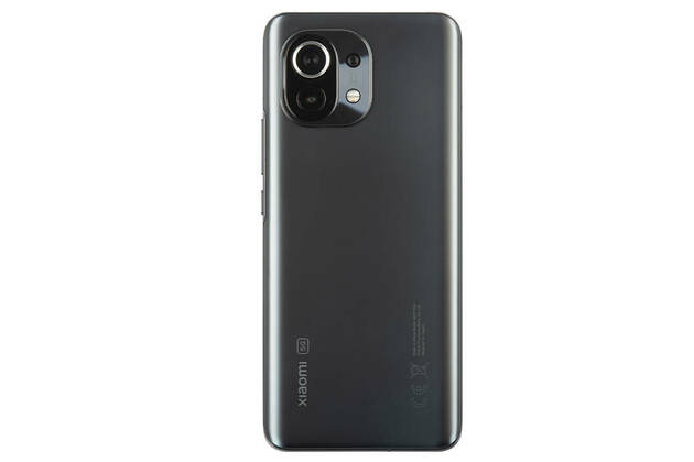 Xiaomi Mi 11 5G
