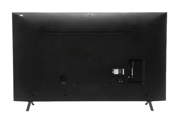 LG 65UP8150PVB